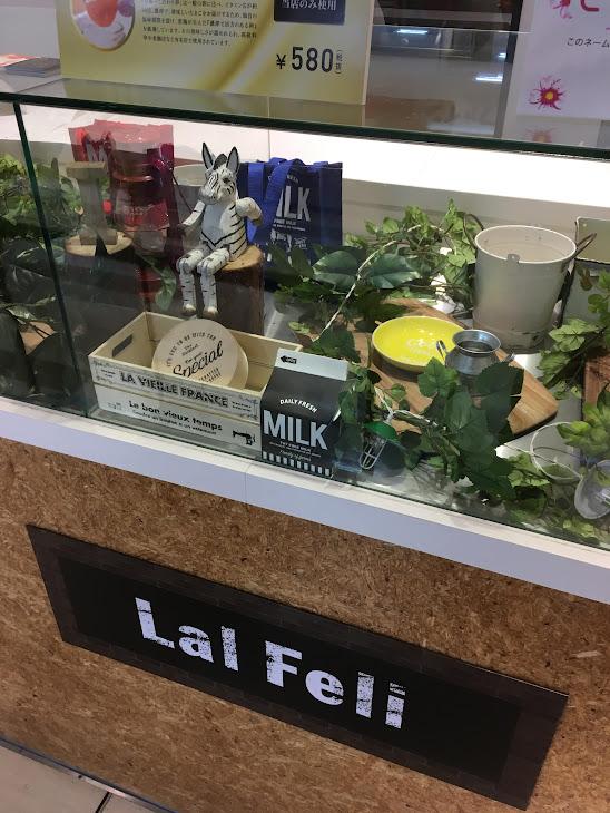 チーズプリンとパンケーキのお店ラルフェリ