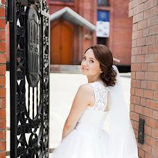 Wedding photographer Olga Reydt (Reidt). Photo of 23.08.2016