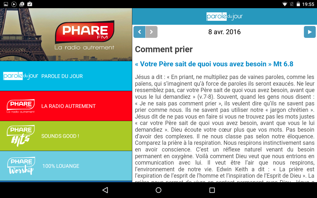 PHARE FM- screenshot