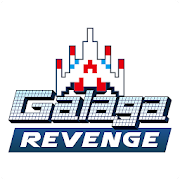 Galaga Revenge – Perfect Shoot'em Up