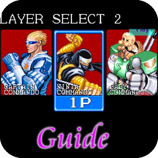 Guide Captain Commando(名将)