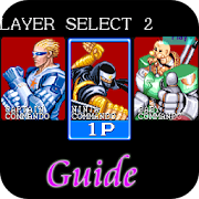 App Guide Captain Commando(名将) APK for Windows Phone