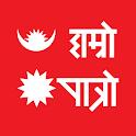 Hamro Patro : The Best Nepali Patro 🇳🇵 icon