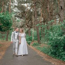 Wedding photographer Alena Perepelica (aperepelitsa). Photo of 24.06.2017