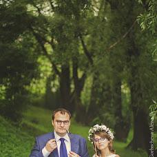 Wedding photographer Alena Gorbacheva (LaDyBiRd). Photo of 21.07.2013