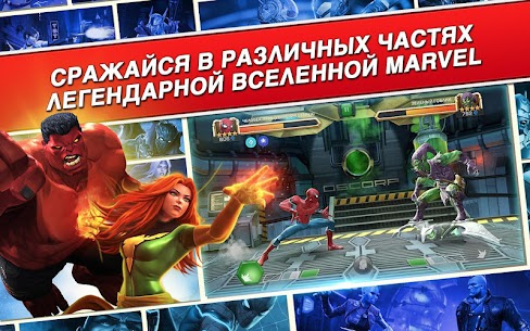 Marvel: Битва чемпионов Mod Apk Download For Android and Iphone 4
