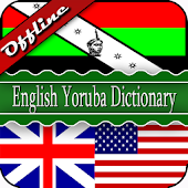 English Yoruba Dictionary