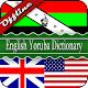 English Yoruba Dictionary Download for PC Windows 10/8/7