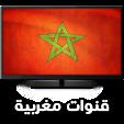 قنوات .. file APK for Gaming PC/PS3/PS4 Smart TV
