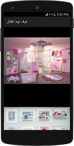 kids rooms decorations