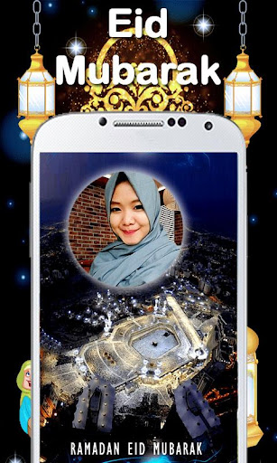 Eid Mubarak Photo Frame|玩攝影App免費|玩APPs