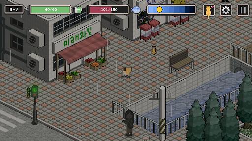 A Street Cat's Tale 2.97 screenshots 2