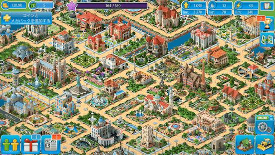 メガポリス (Megapolis). 街づくりゲーム 無料 Screenshot