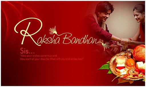 Rakhi Photo Frame : Raksha Bandhan Frames 1.10 screenshots 2
