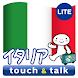 指さし会話イタリア イタリア語 touch&talkLITE - Androidアプリ