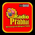 Radio Prabhat- No. 1 Bhojpuri Internet Radio icon