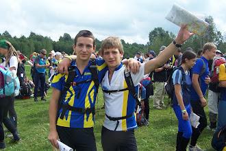 Photo: Позже вы увидите их фото на финише