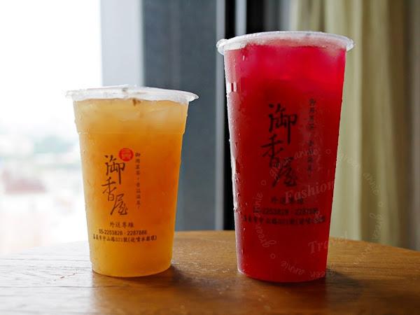 嘉義必喝:文化夜市排隊飲料店源興御香屋,推薦葡萄柚綠茶