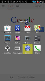 Smart Task Launcher Screenshot