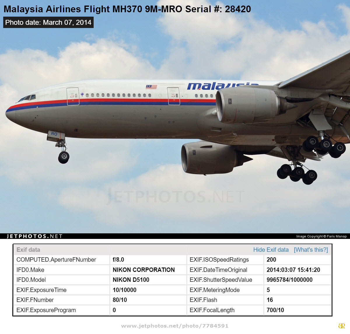 MH370 9M-MRO Last Photo - Photo date March 07, 2014.jpg