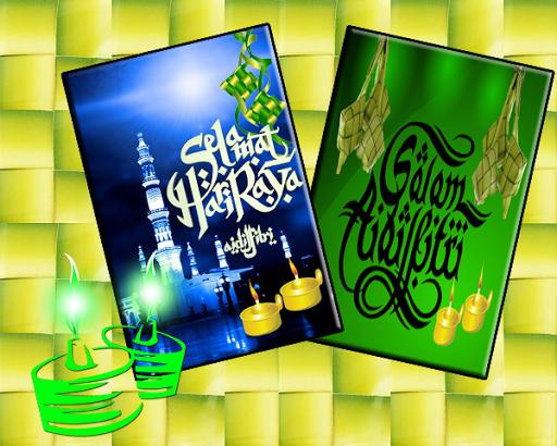 Eid Ul-Fitr Special Greetings