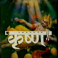 Shri Krishna by Ramanand Sagar