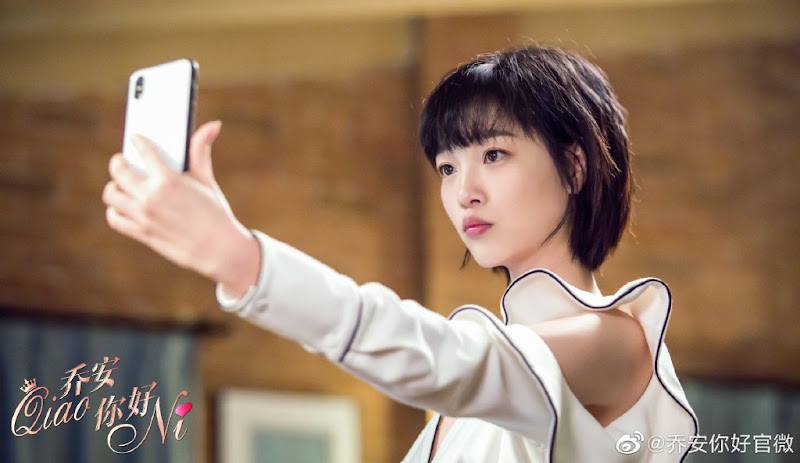 Girl in 27 / Hello Joann 2 China Drama