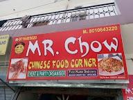 Speedy Chow photo 1