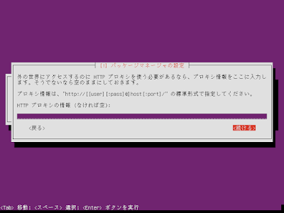 ubuntu_19