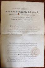 Photo: Fridrichui Rerichui, N.Rericho tėvo pusbroliui priklausantis dokumentas, kuriame nurodoma apie ordino gavimą, datuotas 1876m. (Liepojos muziejaus archyvas, LM 14542).