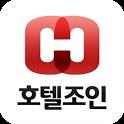 호텔조인_국내 해외 모바일 단독 특가호텔 예약 icon