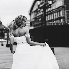 Wedding photographer Aleksandr Zavarzin (Zavarzin1987). Photo of 07.07.2018