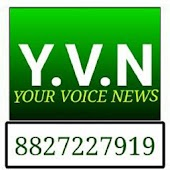 Your Voice News