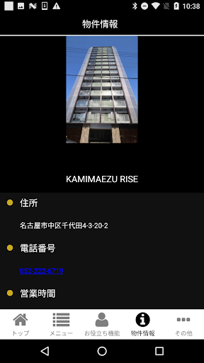 KAMIMAEZU RISE 2.2.3 Windows u7528 1