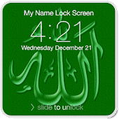 Allah Lock Screen