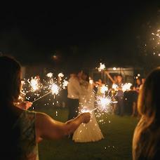 Wedding photographer Emin Sheydaev (EminVLG). Photo of 04.09.2016