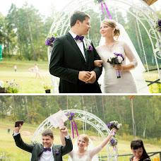 Wedding photographer Dmitriy Cherkasov (Dinamix). Photo of 10.10.2015