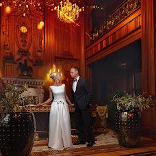 Wedding photographer Eduard Chaplygin (chaplyhin). Photo of 23.08.2018