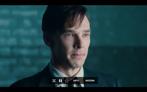 ViNTERA TV 2.3.3 screenshots 2