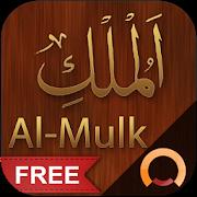 App Icon for Surah Al-Mulk الملك App in Czech Republic Google Play Store