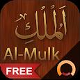 Surah Al-Mulk الملك