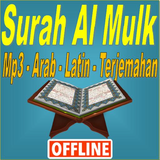 Surah Al Mulk Mp3 Arab Latin Dan Terjemahan Applications
