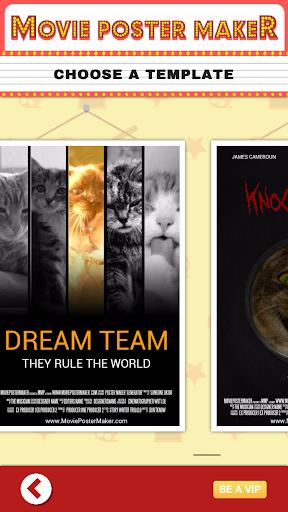 영화 포스터 메이커 Movie Poster Maker