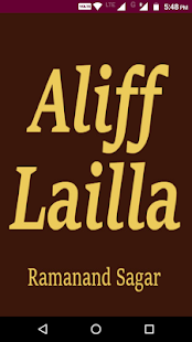 Aliff Lailla by Ramanand Sagar - náhled