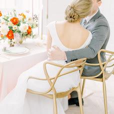 Wedding photographer Marina Bushmakina (bushmakinaphoto). Photo of 02.06.2017