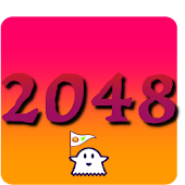 2048 By ECO