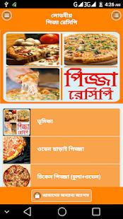 সুস্বাদু ও লোভনীয় পিজা রেসিপি-Bangla pizza recipes - náhled