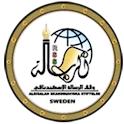 Al-Risalah Books icon