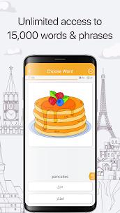 Learn Arabic – 15,000 Words 6.1.5 Unlocked MOD APK Android 3