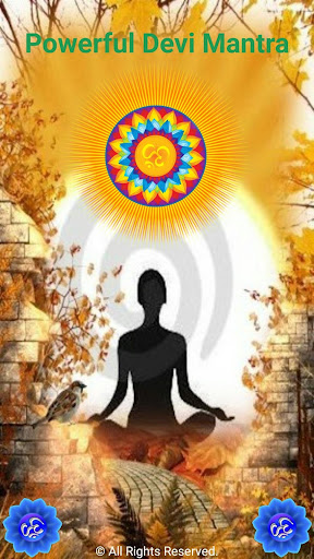 Powerful Devi Mantra 10.0.0 screenshots 1
